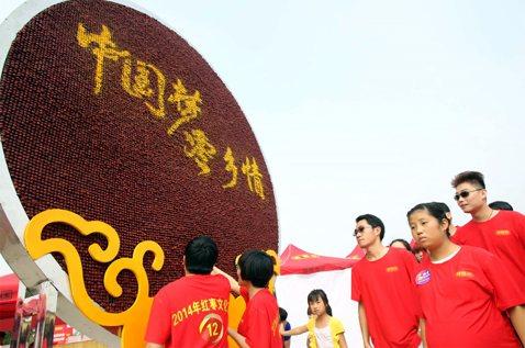 共產黨好百姓樂?——活在標語下的中國夢