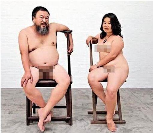 圖片來源/《一虎八奶》 生活百事
