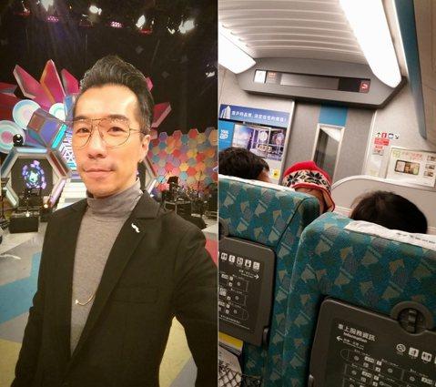 台灣處處有溫情!張兆志前天在臉書分享一張照片,照片中看起來像是一家三口搭乘高鐵的背影,畫面沒什麼特別的,但背後卻有個溫情小故事。原來當時高鐵上有乘客身體不適,列車上廣播道「各位旅客,目前第十車廂有旅...