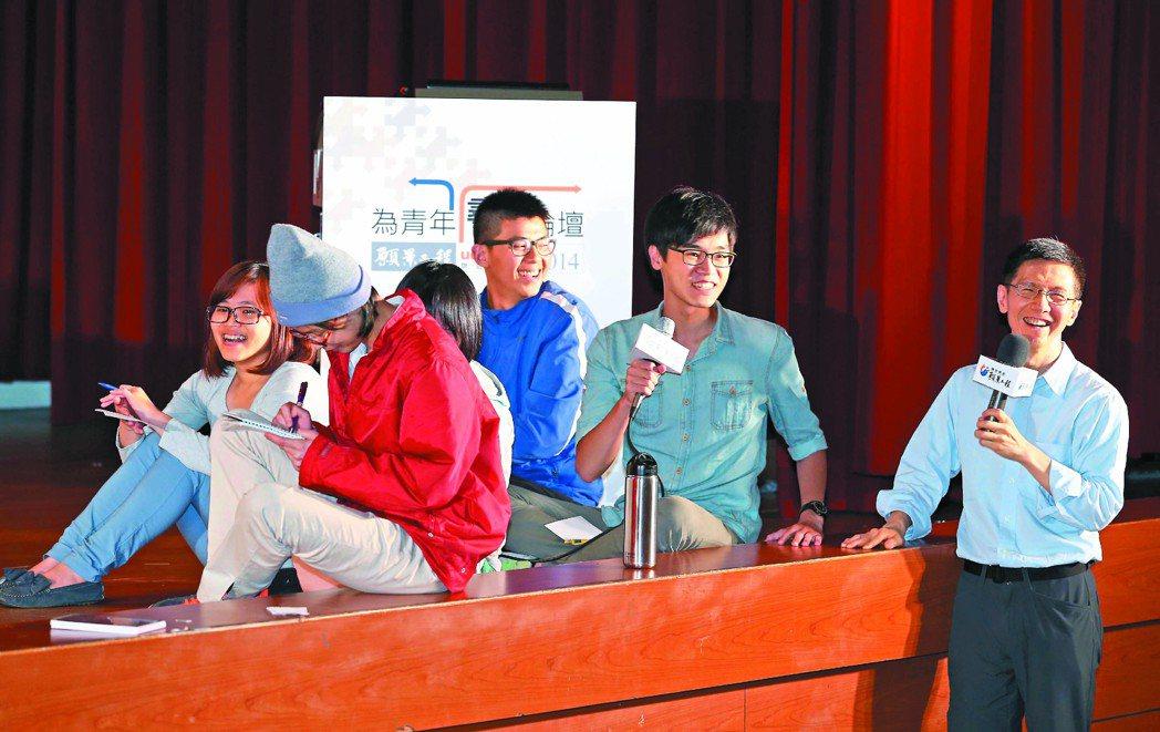 「聯合報系願景工程-為青年尋路論壇」昨天在桃園縣開南大學舉行,學生熱烈參與,和台...