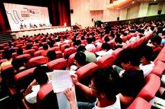 失敗藏祝福 青年求變、台灣更好