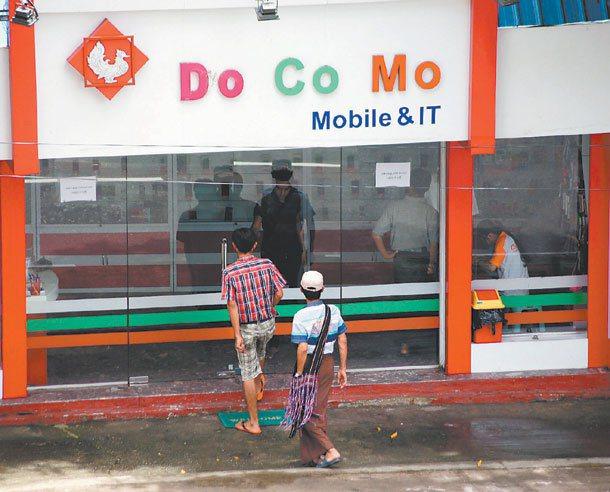 日韓行銷 滲透東南亞 緬甸仰光市街頭有日本電信公司Do Co Mo設立服務據點,...