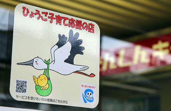 日本兵庫縣豐岡市利用白鸛推展觀光,街道處處可見白鸛鳥意象。 記者陳易辰/攝影