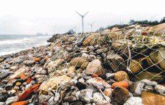 消蝕扭曲的海岸 環境衝擊超出想像