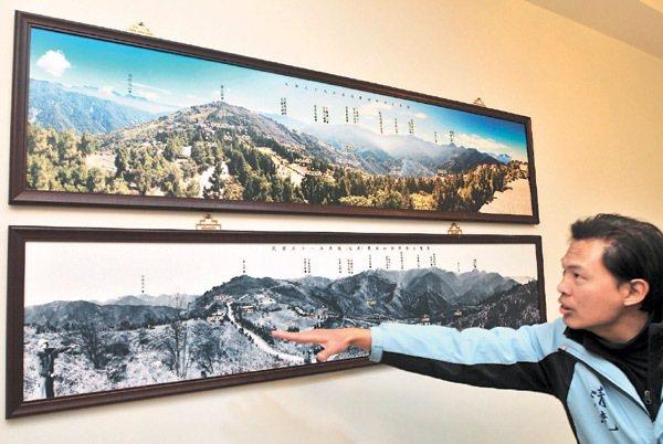 今與昔清境國民賓館內有二幅景觀圖,恰可對照出今昔景觀,上圖為現狀,下圖為剛開...
