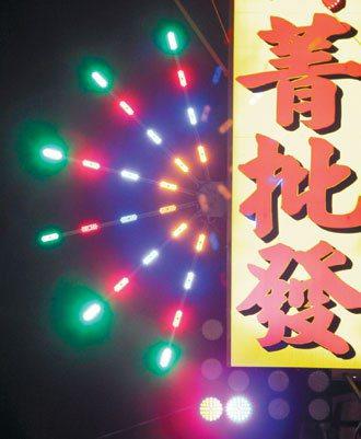 檳榔攤多彩的LED閃燈。 記者劉學聖/攝影