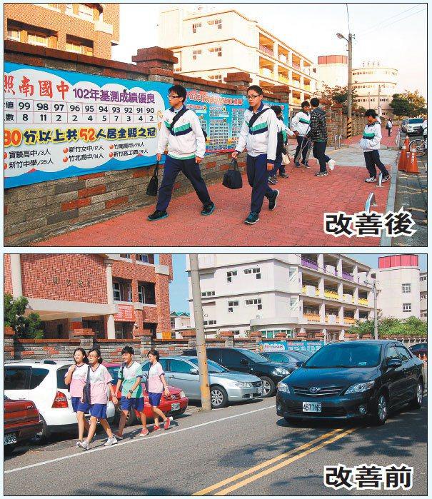 竹南鎮照南國中通學步道完工,學生終於能安心行走,不再與車爭道;以前無通學步道,圍...