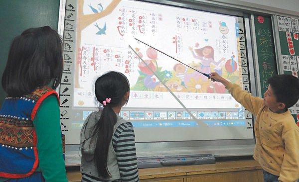 電子白板讓三地國小學童更喜歡上課,樂於舉手上台作答。 記者林巧璉/攝影
