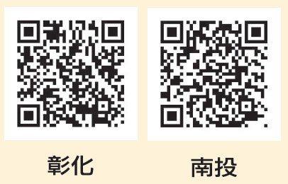 彰化縣籍兒童文學家林武憲,永遠記得「好心人」不求回報地幫助他。 記者簡慧珍╱攝影