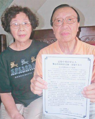 公館國小前教務主任徐明立在太太余菊梅的鼓勵下,寫下多年前被好心人幫忙的童年往事,...