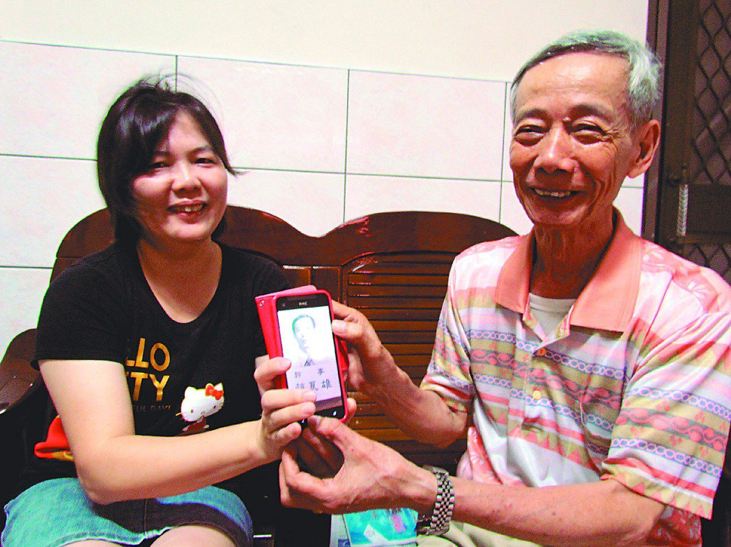「趙爸」趙良雄(右)和近廿年未謀面的劉怡嬛重逢,兩人拿著趙爸舊照片相見歡。 記者...