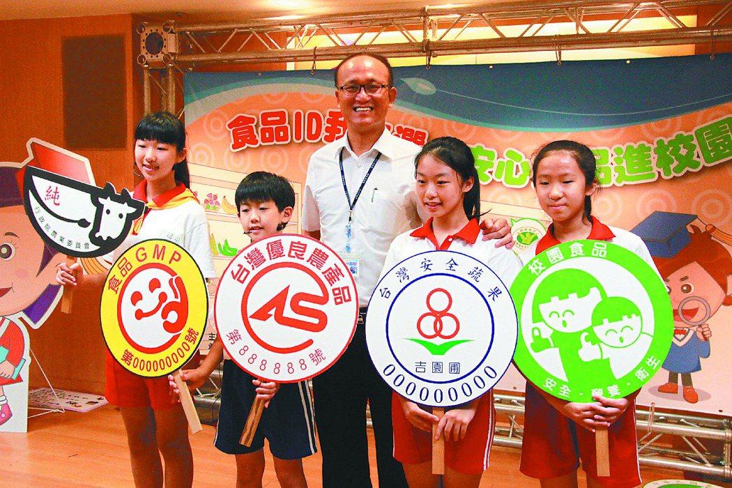 飲食教育從小做起,新北市教育局長林騰蛟(中)結合課程,讓學生從小認識食物、安全食...