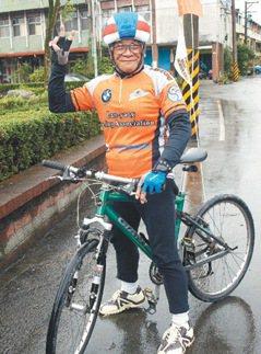 歐吉桑拒當宅男 84歲完成單車環島