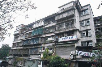 台北市吳興街二期都更案。 圖/經濟日報提供