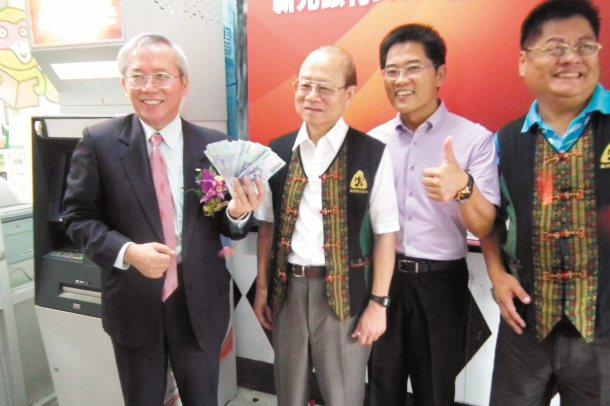 金峰鄉昨日為新光銀ATM舉辦盛大啟用典禮,出席活動者包括新光銀副總黃景泰(左起)...