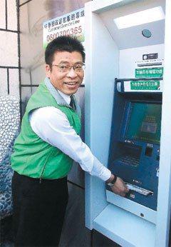 中華郵政花蓮責任中心局經理江進達,成為萬榮鄉郵局ATM首個使用人。 記者邱立雅╱...