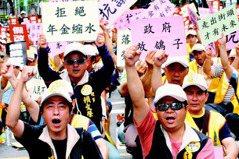 年金改革…要讓專家來 拒絕政治喊價