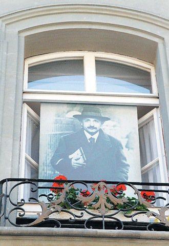 愛因斯坦故居。 特派記者曾學仁/瑞士攝影