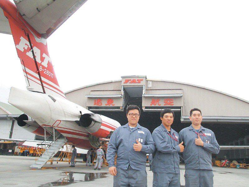方曙商工和遠航、長榮等合作全台唯一飛機維修產學專班。 圖/方曙商工提供