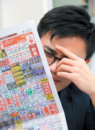 根據主計處統計,台灣目前有近五十萬年輕人,沒在讀書、也不想工作,有些人是因家人不...