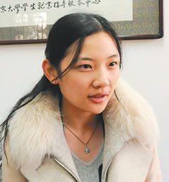 傅若蘭 大陸 22歲北京大學國際關係學院送新鮮人一句話:爭取各種實習機會,因...