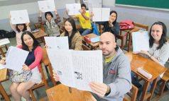 他拿台灣獎學金 跑到北京找工作