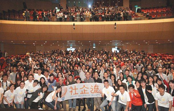 社企流昨天舉行「500個種子對世界的想像」論壇,邀請林依瑩、黃效、魏華星、陳一強...