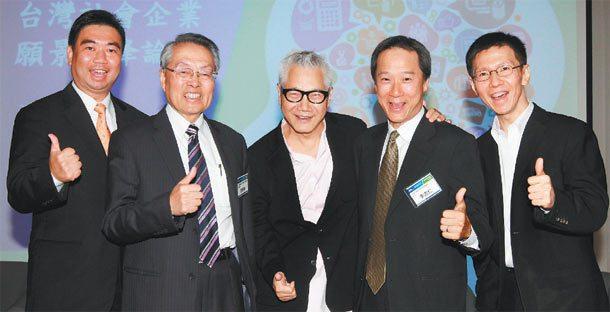 證券櫃檯買賣中心和KPMG台灣所昨天舉行台灣社會企業願景高峰論壇,邀請夢想學校創...