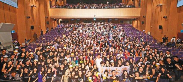 「夢想自造家」論壇昨天在新北市政府舉行,「夢想好聲音」讓民眾與出席的「夢想自造家...