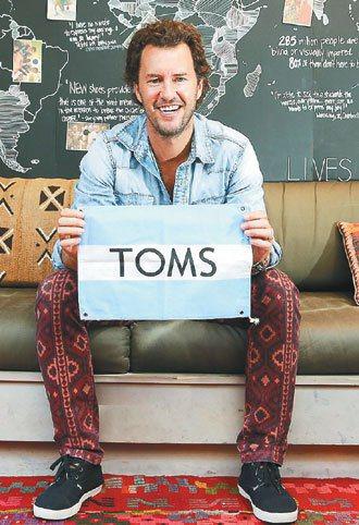 TOMS鞋創辦人布雷克•麥考斯基獨家接受聯合報系願景工程專訪,他每賣一雙鞋,就捐...
