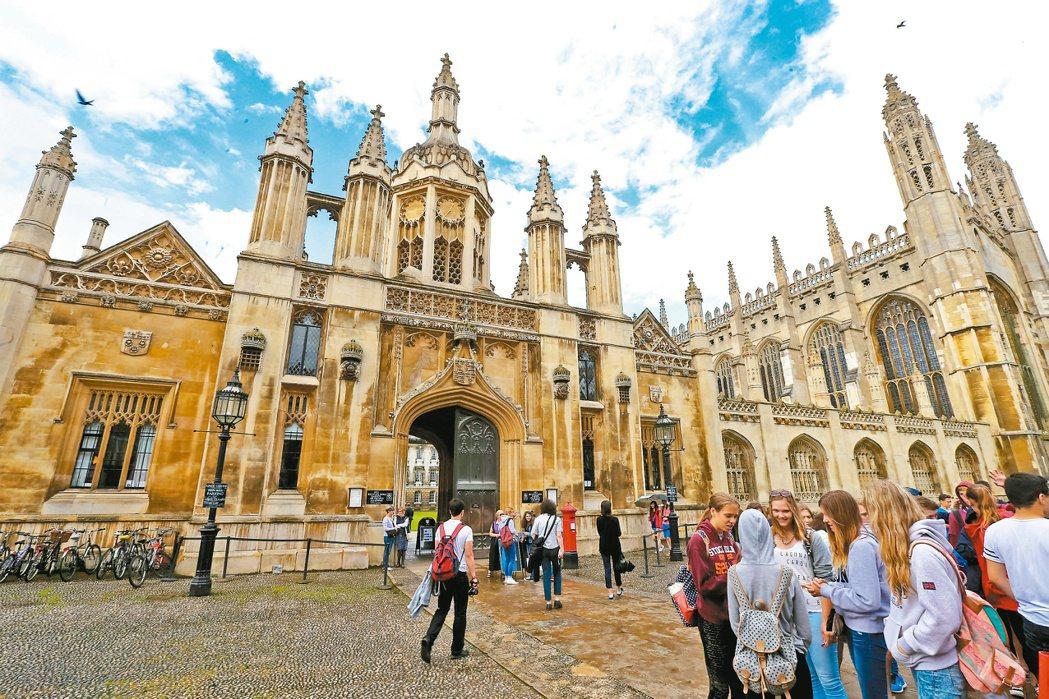英國各大學投入發展社會企業,政府撥款補助四百五十萬英鎊讓大學提供社企課程。圖為知...