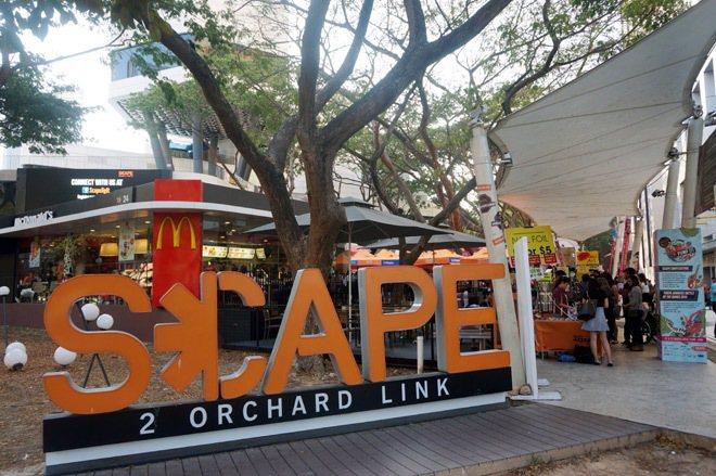 新加坡SCAPE廣場附近是社企中心,是年輕人聚集的場所。 特派記者曾吉松/新加坡...