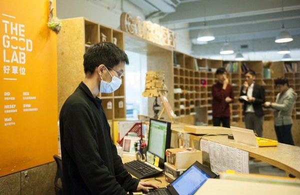 共享工作空間「The Good Lab好單位」,提供年創業家工作空間。 特派記者...