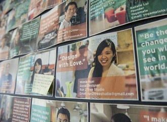 共享工作空間「The Good Lab好單位」,牆壁上貼著青年創業家的資訊。 特...