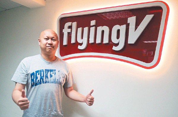 Flying V創辦人林弘全。 報系資料照