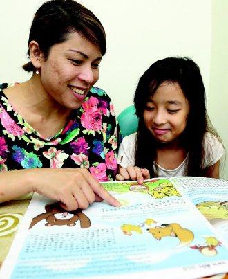 四方報將新增兒童版面,為明年發行的親子共讀專刊試水溫,也希望能開啟新移民之子學母...