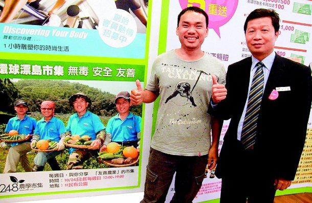 「二四八農學市集」創辦人楊儒門說,協助農友賣菜,是用資本主義經營社會運動。 圖╱...