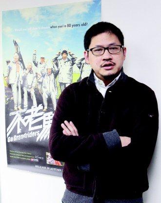CNEX執行長蔣顯斌表示,「社企不能只是『空門』,」應該既是志業,也能成為職業。...