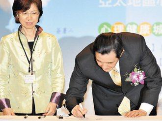 馬英九總統(右)與立法委員尤美女(左)等人,上午前往台北市護理健康大學,與全台1...