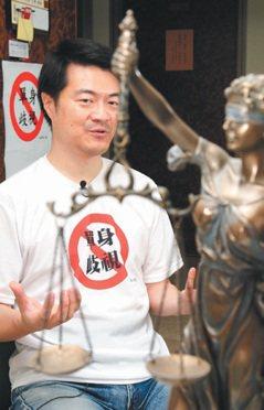 低檔次? 劉宏恩堅決反單身歧視