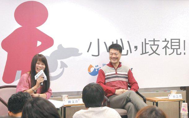 「小心,歧視」座談會昨晚登場。政大法律系副教授劉宏恩(右)與作家鍾文音(左),與...