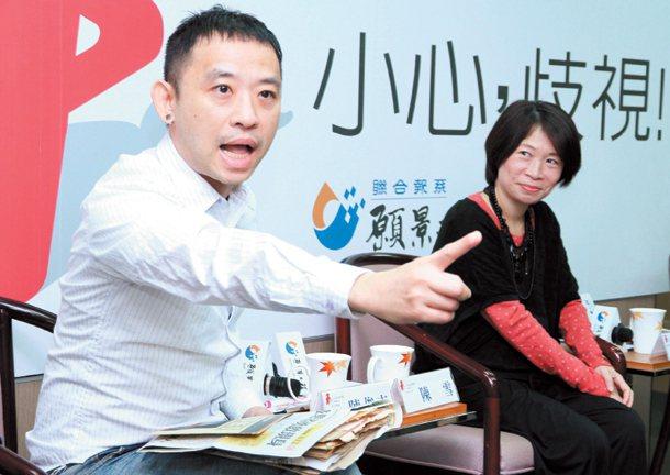 願景工程之小心歧視座談會昨天舉行,作家陳雪(右)、陳俊志(左)出席暢談「同志議題...