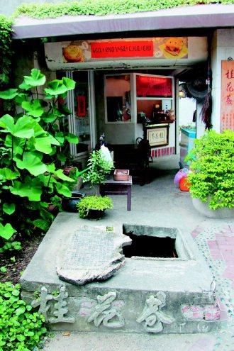 鹿港鎮桂花巷人文茶館外,保留了後車巷的古井,經美化後還可餵魚、捐錢做公益。 記者...