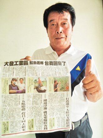屏東縣恆春鎮長葉明順稱許聯合報系還鄉幸福專題,他說:「這就是台灣應該走的路」。 ...