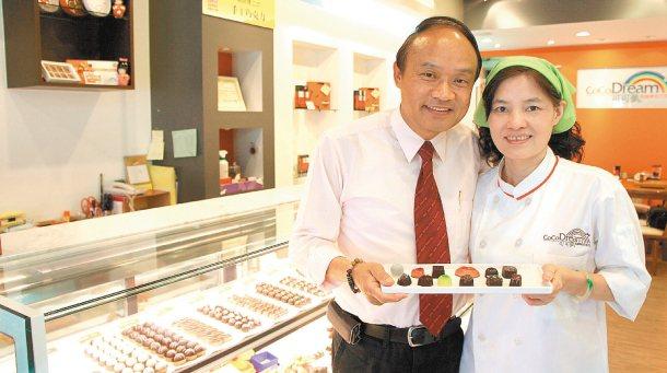 湯火聖和妻子余秀華開設「可可夢巧克力工坊」,也幫故鄉南投縣魚池鄉茶農行銷紅茶。 ...