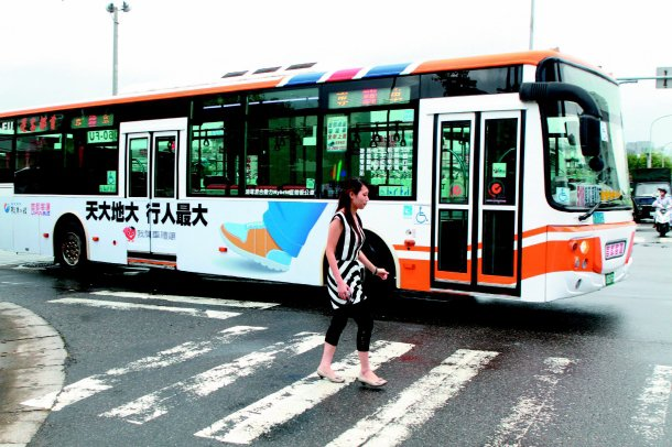 首都客運響應聯合報「公路正義」願景工程,在公車車體上張貼「天大地大,行人最大」標...