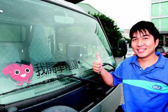 擁有超過兩千一百輛車隊規模的新竹物流響應「公路正義」,十月起,每位駕駛將陸續在擋...