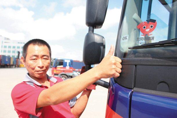 桃園山隆通運響應聯合報系願景工程「公路正義」,在七百輛車輛上張貼「我開車禮讓」貼...