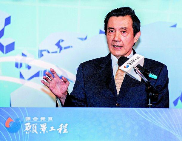 聯合報系上午舉辦「關鍵2013為台灣經濟開路高峰會」,馬英九總統暢談服貿協議對台...