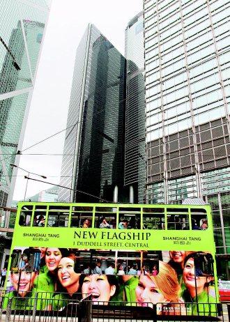 由於成功抓住大陸經濟起飛的機遇,香港回歸十五年來,迄今仍是一座充滿活力的「萬象之...